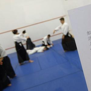 Aikikai Yubukan Saturday - 2 sessions -