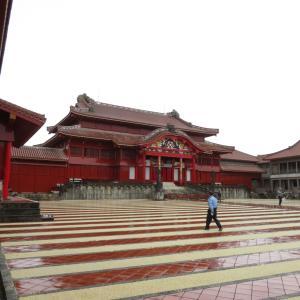首里城炎上と京の内の役割、及び今後の課題