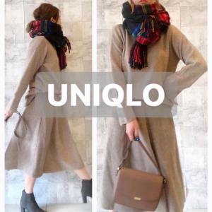 【UNIQLO】着てみて人気に納得した絶賛セットアップ
