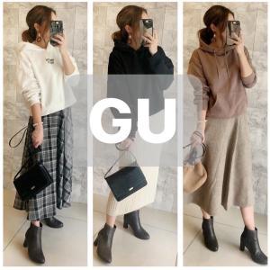 【GU】うっかりすると失敗するGUの服!