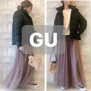 【GU】登録3万件越えで即買うべきアウターの甘辛コーデ
