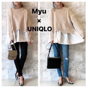 【UNIQLO】ユニクロの苦手なパンツを安心して履く方法