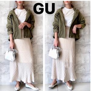 【GU】1990円には見えない人気のスカートと3月まとめコーデ