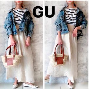 【GU】1個だけ欠点のある残念なスカート&最近のお家遊び