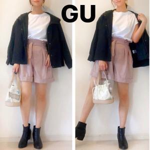 【GU】やる気が出ない雨の日コーデ