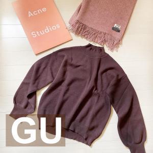 【GU】まるでマシュマロみたいな新作ニット/meriコーデ
