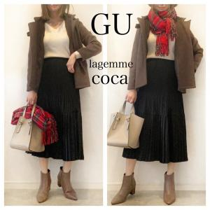 【GU】使えすぎてビックリした服/お家でハロウィン