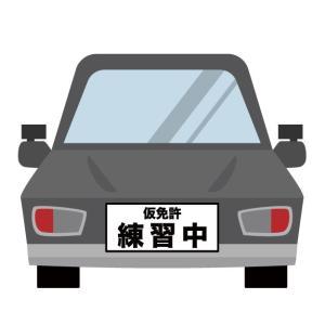 【サイトPR】自動車教習所一覧サイト