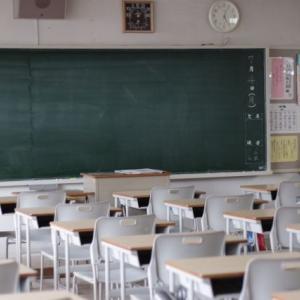 【電子書籍PR】私立校・中高一貫校生 学生時代を充実させるために