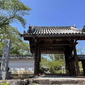 吉野の寺とバリ気分