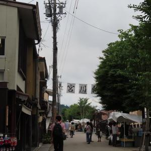 飛騨・高山 Vol.2