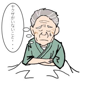 遺言と老人ホームの条件