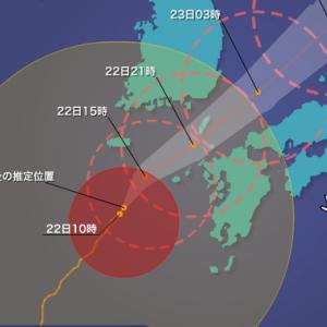 台風ですよ