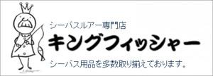 【新製品】G-CRAFT MIDNIGHT JETTY MJB-872-TR