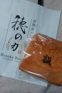 伊勢神宮奉納のパン