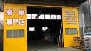 倉庫の入り口です