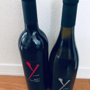 お気に入りのワイン