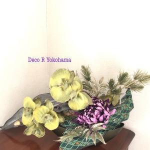 """日々の暮らしに""""和モダンアレンジメント""""  新年のお正月花は・・"""
