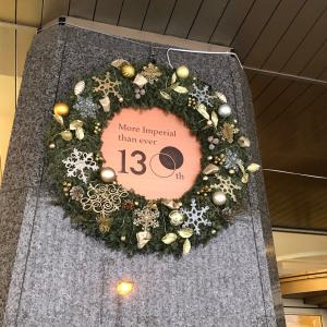 クリスマスツリー巡りその1 絶品アフタヌーンティー@帝国ホテルAQUA