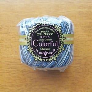 編み始めたもの
