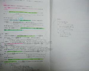二次を解く絶対的解法!12/19,20二次合格スーパー本気道場合宿系解法フロー講座