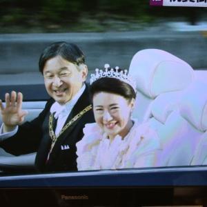 天皇陛下のパレードの日! みさきとクイーンオブスエーデンはよく似てる