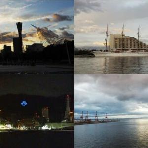 昨夕,今朝の風景 神戸港
