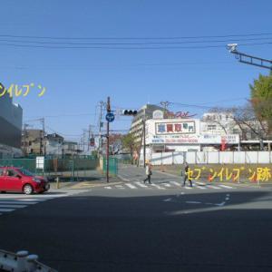 アップル板橋環七店への道程