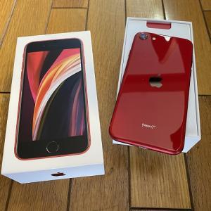 Apple iPhoneSE第二世代 6S以降乗り換えオススメ