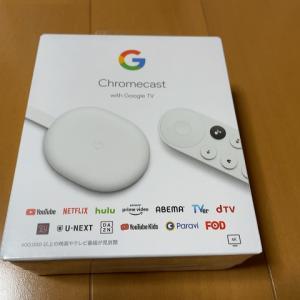 Chromecast with Google TV テレビで動画を