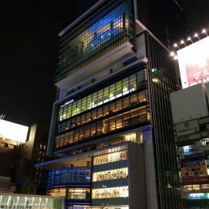 渋谷ヒカリエからの夕焼け