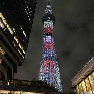日本代表ジャージーの東京スカイツリー