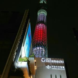 日の丸の東京スカイツリー