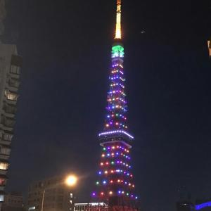 カラフルな東京タワー