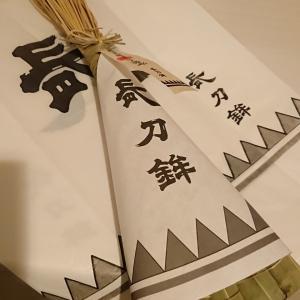 長刀鉾の粽。