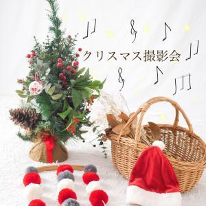 【募集】今年もやります*クリスマス撮影会!