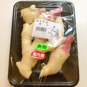 新生姜でガリ作り