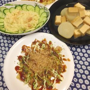 夏みかんポン酢とタラモサラダ