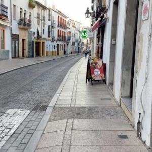 5月にやるはずのパティオ祭りは、10月8日からです。今スペイン大変な感じなのに…