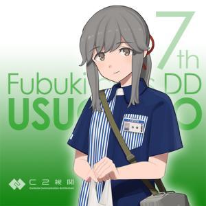 もうすぐ七周年! 「薄雲」と「比叡改二丙」が登場!?
