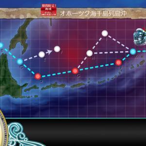 【梅雨イベ】E-1甲 こんなカタイのに駆逐艦なの?