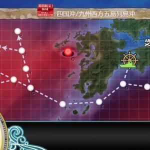 【梅雨イベ】E-3甲 装甲破砕前に終わってしまった件