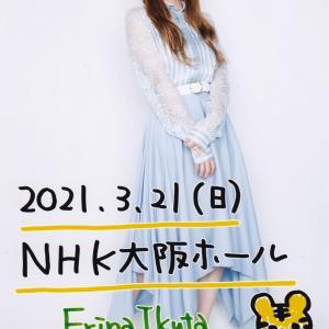ハロ紺3月21日大阪公演日付入写真