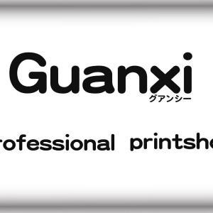 写真の「Guanxi」新潟営業所がオープン(新潟市秋葉区)