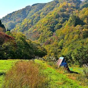 秋山郷の旅