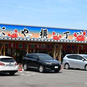 カニ料理の軽食店オープン(道の駅マリンドリーム能生)