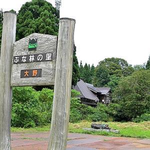 babaanesaさんの故郷(柏崎市高柳地区)