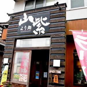 お母ちゃんの味(小千谷市の農家レストラン「より処 山紫」)