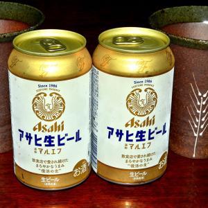 缶ビール「マルエフ」でノドを潤す(話題の缶ビール)
