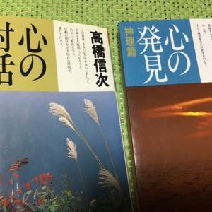 9月の長岡式酵素玄米炊き方講習会のお知らせ